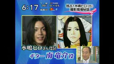 Hiro Mizushima as Ryusuke